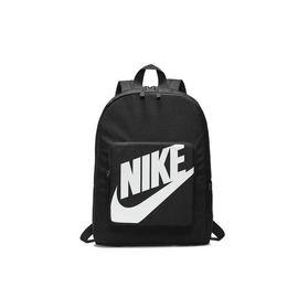 Nike Classic Kids Çocuk Okul Sırt Çantası BA5928-010