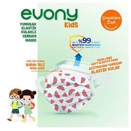 Evony Maske Yumuşak Elastik Kulaklı Telli 3 Katlı Çocuk