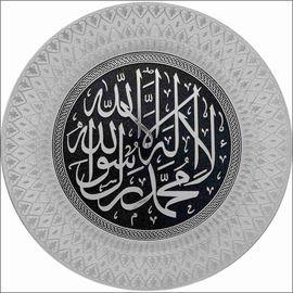 35 cm Gümüş Çerçeve Kelime-i Tevhid Tabak