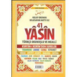 Bilgisayar Hattı ile 41 Yasin Türkçe Okunuşlu ve Mealli Elmalılı Muhammed Hamdi Yazır