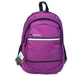 Seyahat Okul Sırt Çantası, Renk : Mor