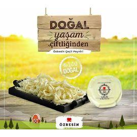 Çeçil Peyniri *kg