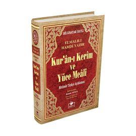 Bilgisayar Hatlı Kur'an-ı Kerim Ve Yüce Meali ( Cami Boy )