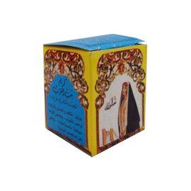 Arap Kızı Mavi Krem - Cilt Kremi Normal Kuru Cilt 12 g